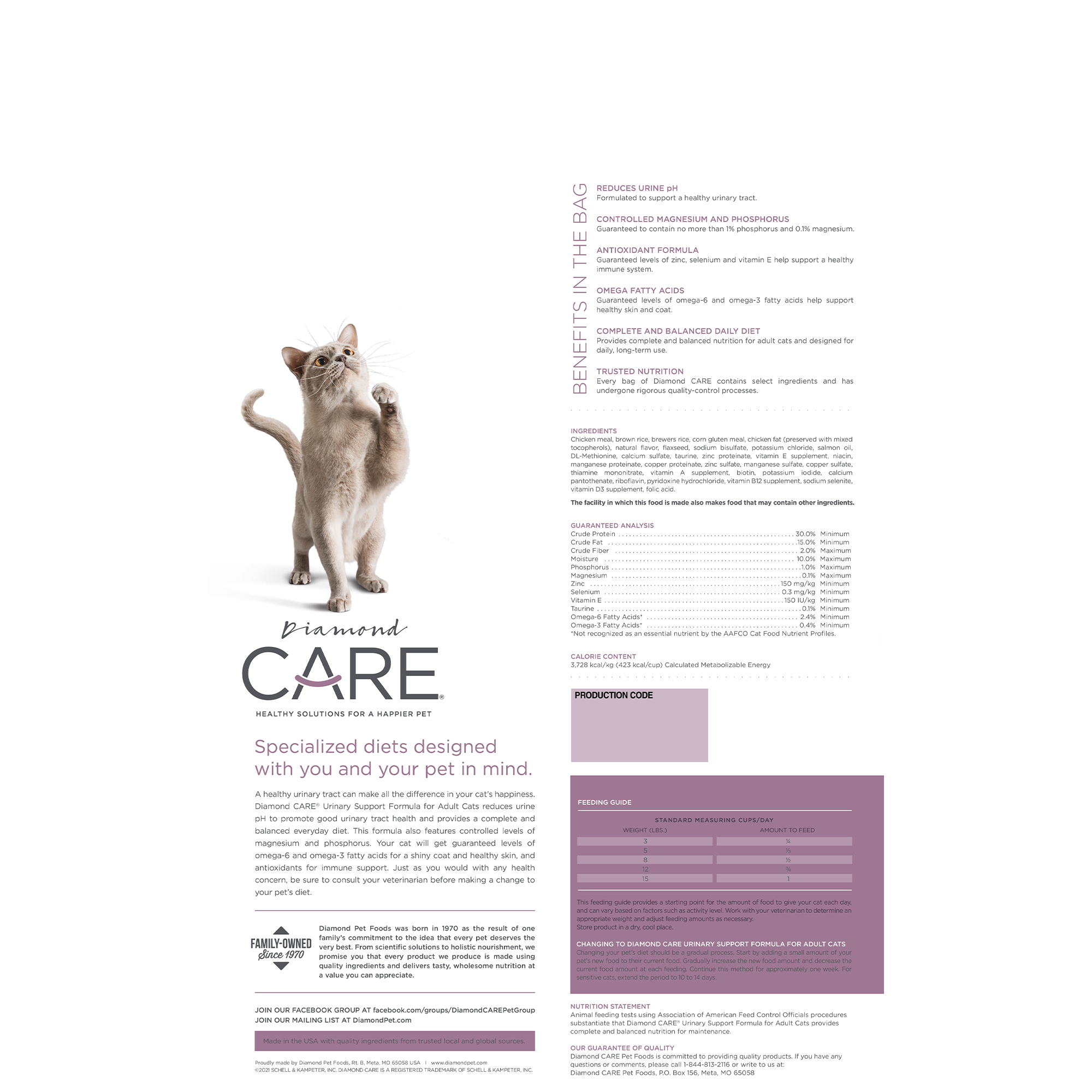Diamond CARE Urinary Support for Adult Cats bag back   Diamond Pet Foods